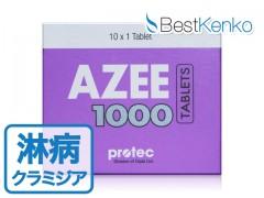 azee1000_std